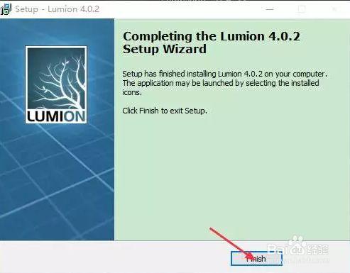 lumion4.0安装教程4
