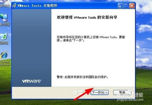 怎么安装tools4