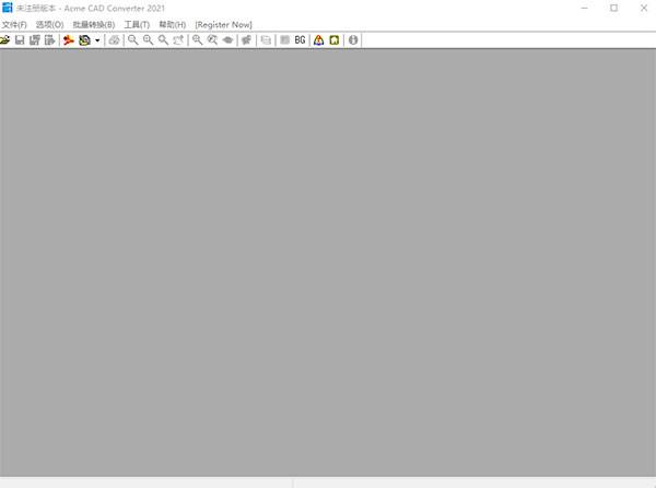 Acme CAD Converter2021安装步骤3