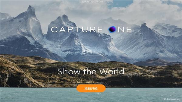 CaptureOne21安装方法6