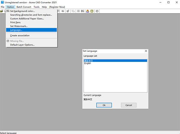 Acme CAD Converter2021安装步骤2