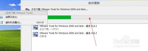 怎么安装tools2