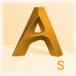 Autodesk Alias Design(汽车建模设计软件)2021中文版直装破解版下载