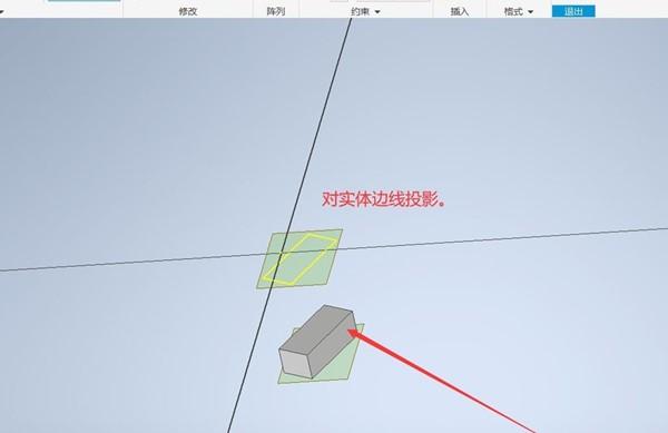 inventor2014怎么投影2