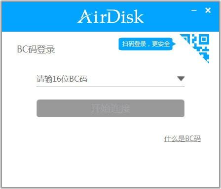 AirDisk HDD