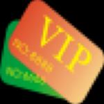旭荣管理软件4S店版下载|旭荣管理软件 v9.0 最新版下载