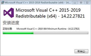 Microsoft Visual C下载基本介绍