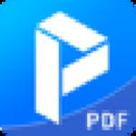 星极光PDF转换器破解版下载|星极光PDF转换器 v1.0.0.3 免费版下载