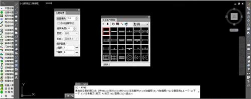 天正电气T20V7.0破解版基本介绍