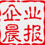 企业晨报生成软件下载|企业晨报生成器 v4.0 最新版下载