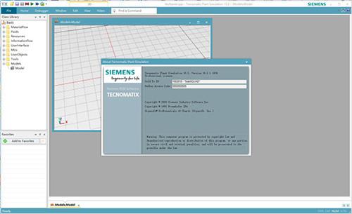 Tecnomatix Plant Simulation15破解版功能介绍