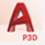 AutoCAD Plant3D下载|AutoCAD Plant3D(三维建模软件)v2021 免费破解版下载