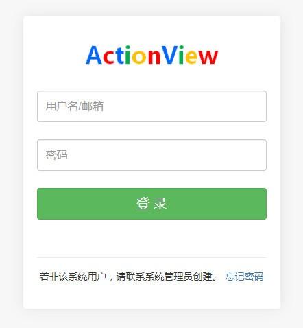 ActionView