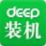 深度装机大师系统官方版下载|深度装机大师(附教程) v2.0.0.5电脑pc版下载