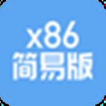 网心云x86最新版下载|网心云x86 v1.0.0.17 官方版下载