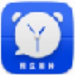 预立闹钟开机启动软件下载|预立闹钟 v2.5.1.6 官方版下载