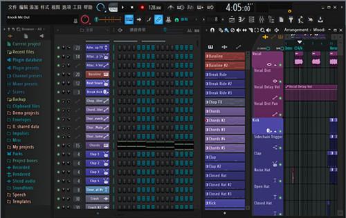 FL Studio21破解版百度云基本介绍