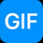 全能王GIF制作工具下载-全能王GIF制作软件 v2.0.0.1 官方版下载