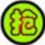 知识抢答系统破解版下载|知识抢答系统软件 v5.5 免费版下载