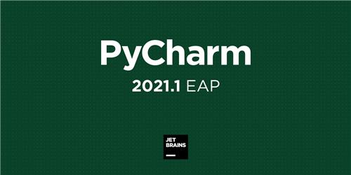 PyCharm2021破解版基本介绍