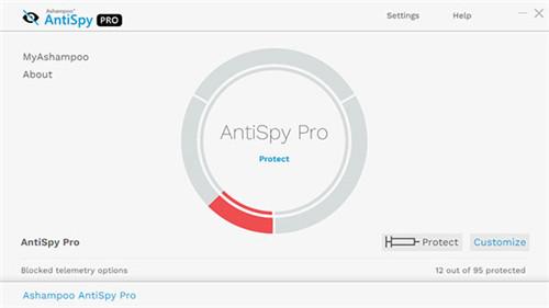 Ashampoo AntiSpy Pro破解版功能介绍
