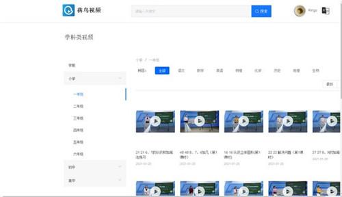 犇鸟教育视频平台功能介绍