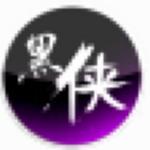 超级站群系统软件免费版下载|超级站群助手 v1.8 破解版下载