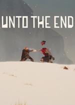 直到最后游戏下载|直到最后(Unto The End)简体中文硬盘版下载