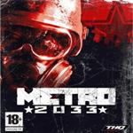 地铁2033重制版中文版下载|地铁2033 Epic汉化版下载