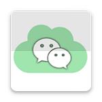 微信备份导出精灵软件免费版下载|微信备份导出精灵 v1.123 官方版下载