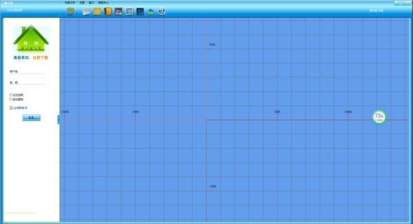 三维之家三维家居设计软件破解版