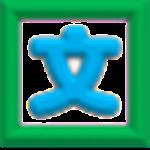 word智能排版系统软件下载|Word智能排版系统 v9.0.0 官方版下载