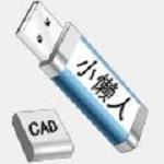 CAD小懒人工具箱下载|CAD小懒人工具箱 V2021 最新版下载