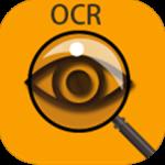 智速OCR识别软件免费版下载|智速OCR识别软件 v1.1.5 破解版下载