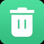 火绒垃圾清理独立版下载|火绒垃圾清理软件 v2021 单文件版下载