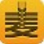 把把麦下载|把把麦信息管理系统软件 v1.0.0.1 官方版下载