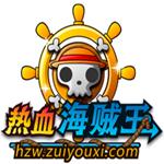 热血海贼王单机版下载|热血海贼王 v7.0 最新版下载