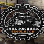坦克维修模拟中文版下载|坦克维修模拟游戏 破解版下载