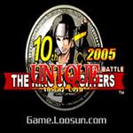 拳皇2005版下载|拳皇2005十周年纪念加强版游戏 电脑版下载