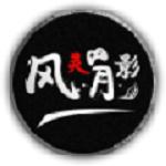 循环英雄修改器3dm版下载|循环英雄修改器V1.0 风灵月影版下载