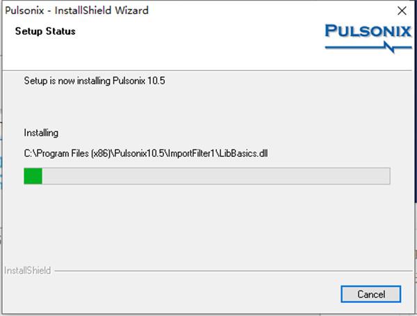 Pulsonix破解版截图9