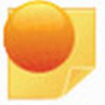 效能桌面便签破解版下载|效能桌面便签(注册码) v5.6 免费版下载