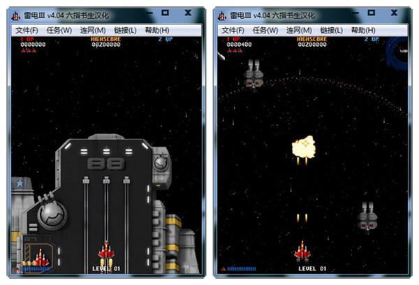 雷电III游戏汉化版下载1