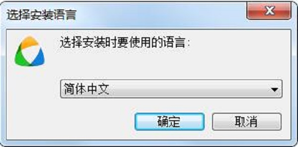 云盒伴侣(视频会议软件)下载6