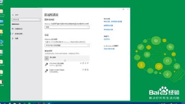惠邦五行码输入法免费下载5