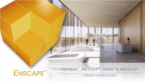 Enscape For SketchUp2021破解版软件功能