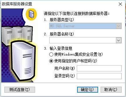 优立商易通商贸管理系统软件