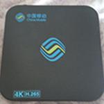 九联UNT400C刷机包下载|九联UNT400C破解固件 v1.0 绿色版下载