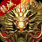龙城圣歌手游下载|龙城圣歌手游 v1.5.1 安卓版下载