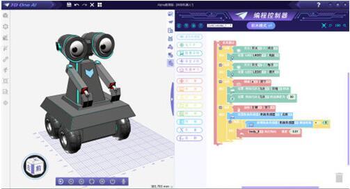 3DOne AI免激活版